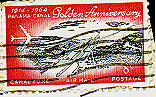 Stamp From Panama Canal